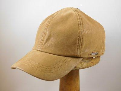 Wigens baseball cap imitatie leder beige