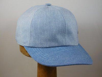 City Sport baseball cap 2tone blauw